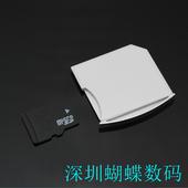 适用于苹果macbook air硬盘拓展TF转SD卡套迷你版micro SD读卡器