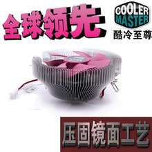 Packages mailed the supreme 775 amd CPU radiator fan cooler 1155 Intel desktop CPU fan