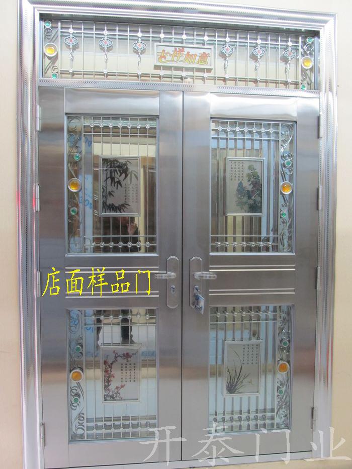 10月15日最新优惠定做304不锈钢门防盗进户安全门