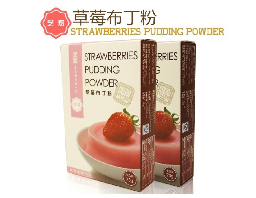 烘焙原料  芝焙布丁粉 果�龇� 香滑草莓布丁 diy套餐原料原�b75g