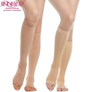 Anti hook silk stockings Gini ordinary leg shaping socks exercise weight loss elastic stockings slim legs