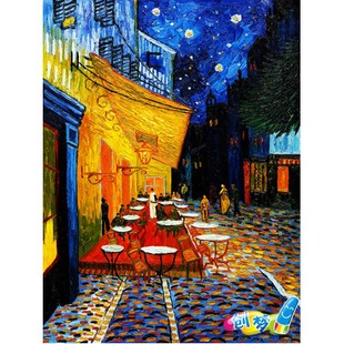 Beijing Chong Dream DIY digital painting diy diy hand painted oil painting the living room digital painting Van Gogh Night Cafe