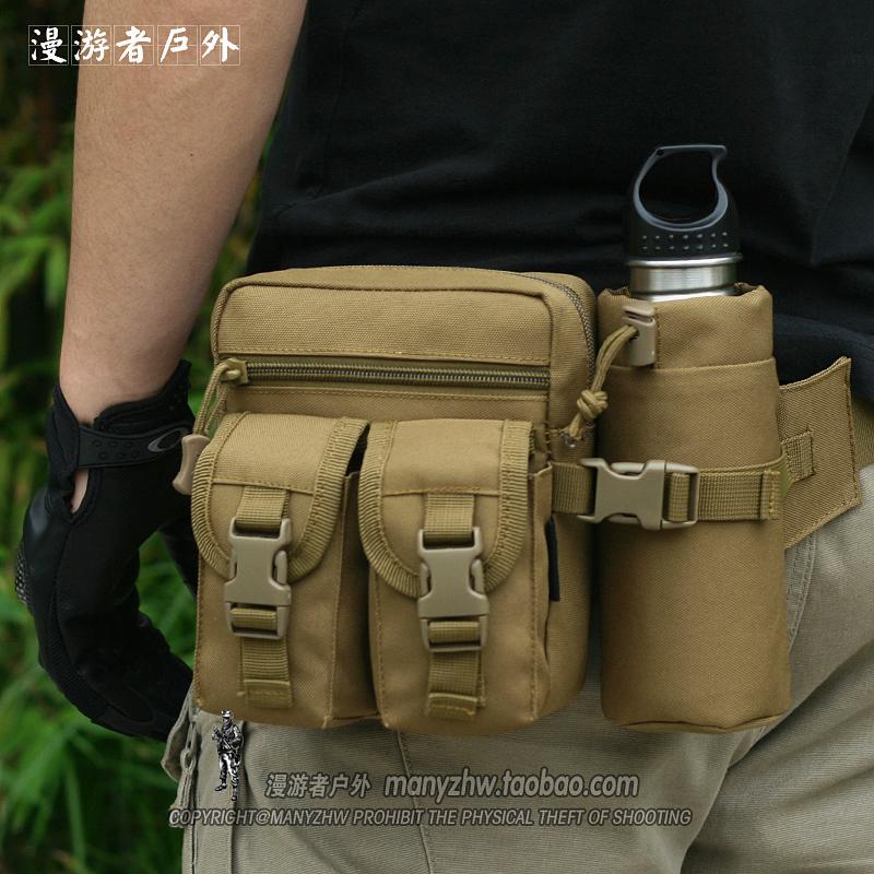 Пакет электронной почты D5 открытый тактическая сумка Универсальная сумка, карманов бутылку воды, небольшие очаги близко к ездить на азиатских