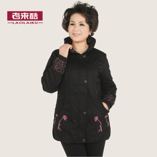 Old to cool middle aged women mother dress coat big yards Autumn fat middle aged clothing jacket coat loose