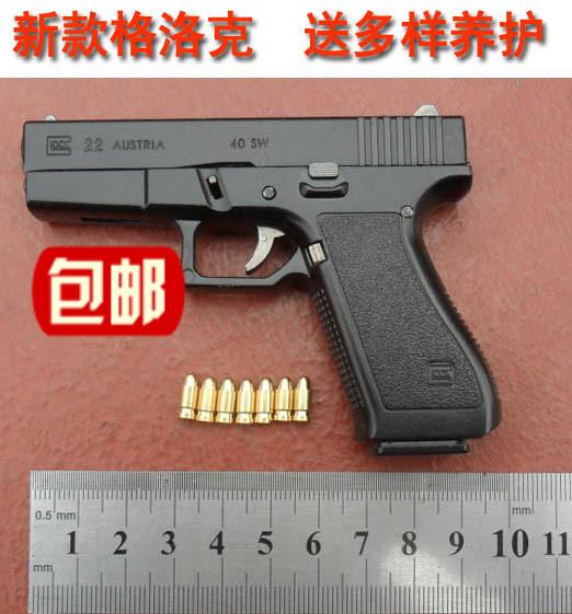 1:2.05格洛克GLOCK22式玩具手枪模型 合金可拆卸 不可发射