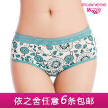 Article 6 the package mail quality goods in accordance with the neighbors Natural bamboo fiber ms deng leg pants 6454 b panties