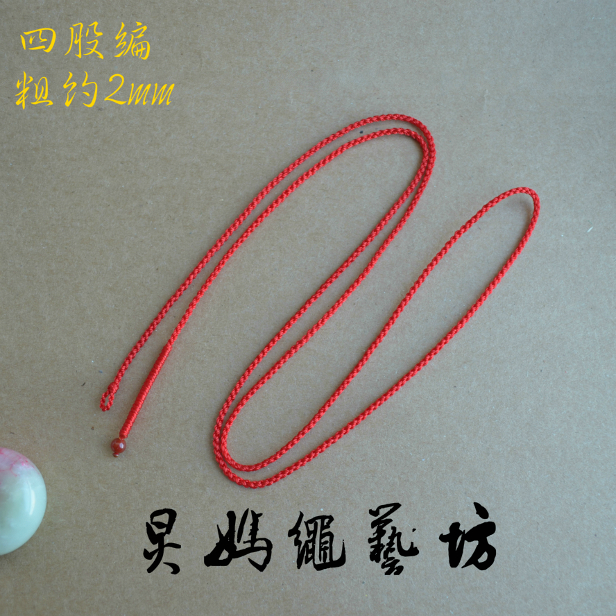 Special price 4-strand nine mount Vajra knot the year of life waist chain