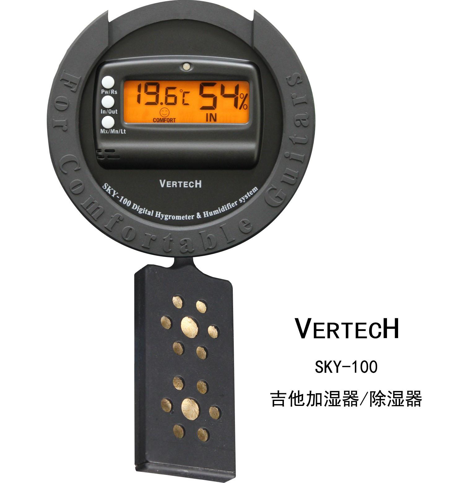 VERTECHnk SKY-100 гитара звук отверстие сухой увлажнение устройство кроме мокрый с температурой влажность считать дары сухой подготовка