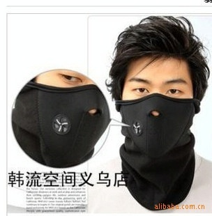 Korean winter warm anti cold Knights motorcycle accessories collar brace face mask mouth cscf terrorism equipment