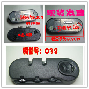 Box accessories locks accessories password lock trolley trolley accessories upscale luggage locks lock