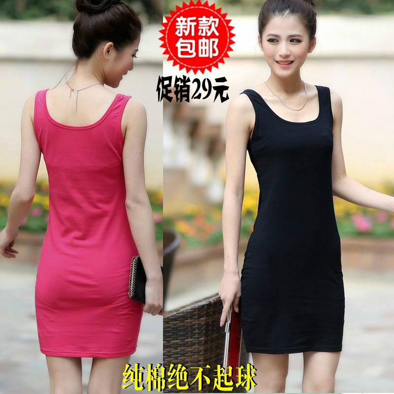 Возьмите весной и летом кода базы в женское платье длинный свитер жилет юбка хип корейской версии тонкий платье