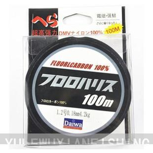Japan DAIWA Dawa gigawatt of transparent fishing line 100 m line fishing gear fishing freshwater supplies