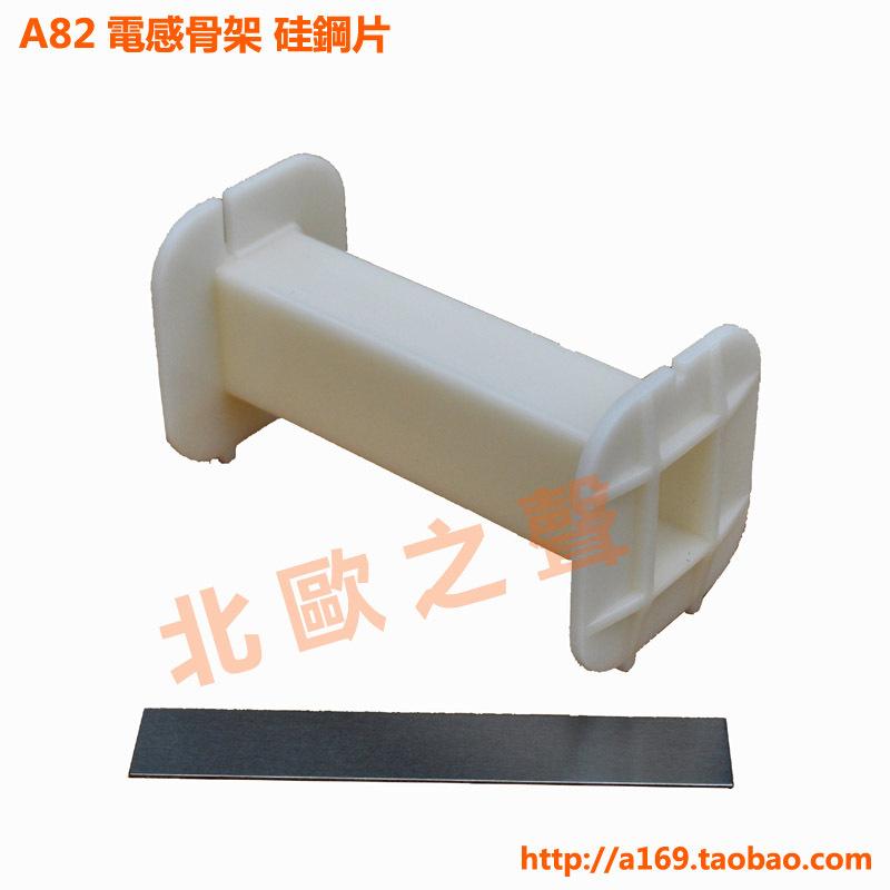 82 квадратных пластиковая рама с 76 кремния бутик спикер кроссовер core индуктивность катушки