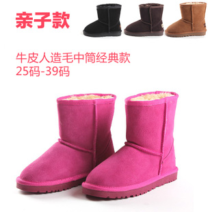 Mandolin Ling child snow boots in the tube classic paragraph paternity artificial leather