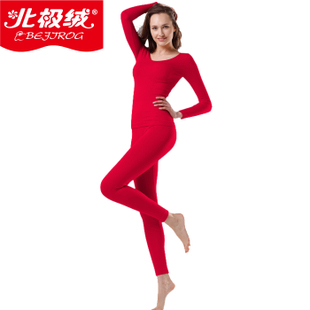 Beiji Rong genuine counter Ms Underwear Qiuyi exquisite red body shaping
