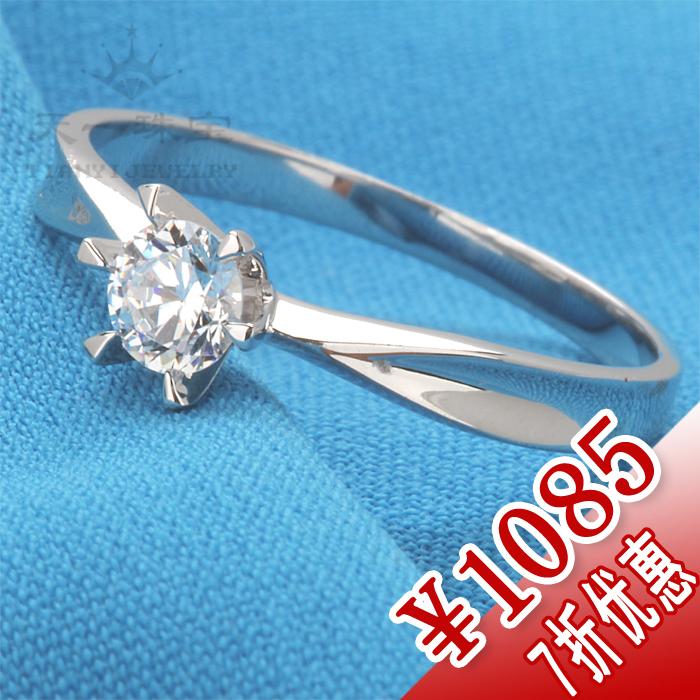 天一珠宝 10分/0.10ct 18k白金钻石女戒 婚戒 戒指 钻戒 专柜正品