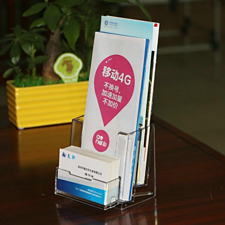 名片盒+两层A6资料架 亚克力三折页架 桌面展示架 宣传册单页架子