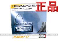 Гайд HEAD стена ракетка линия / титан покрытие супер стирания /TI boast стена сфера бить линий стена мяч линия