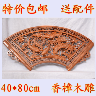 Dongyang wood carving antique wooden pendant camphor wood handicrafts sector 40 80 Wall Feast