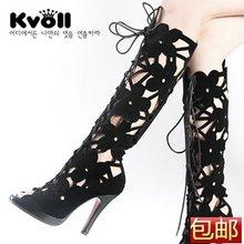 Женская обувь > Сапоги.