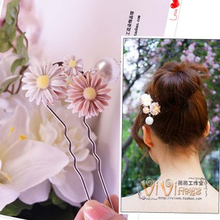 Cheap new Korean version of sweet little daisy Classical Bob step shake tassels female U shaped plate made of hairpin hairpin jewelry