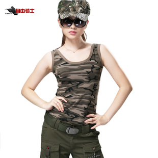 Freedom Rider outdoor jungle camouflage uniforms cotton casual ladies small halter top fashion vest 0310 Army fans