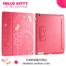 Bow Kitty the tablet 2/3/4 protection shell holster the 2/3/4 bracket shell