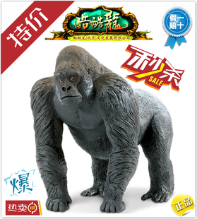 American Safari genuine special silver gorilla King Kong model toys 111589 Spring Specials
