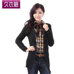 Ma pattern thin sweater coat female long sleeved V neck cardigan sweater Slim female Korean long section of small coat