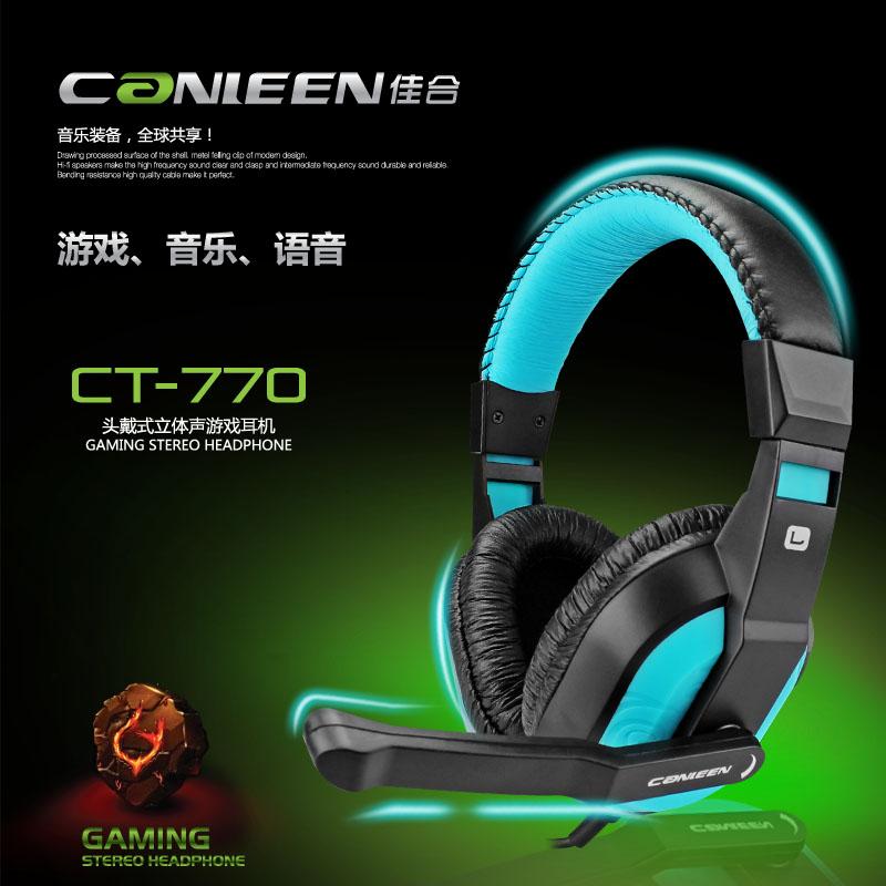 电竞游戏耳机台式电脑耳麦带麦话筒CF头戴式770CT佳合canleen