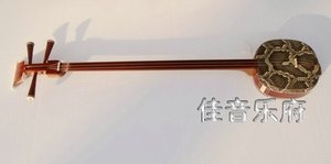 民族乐器三弦专业红木60型大三弦红木大三弦配件齐全特价