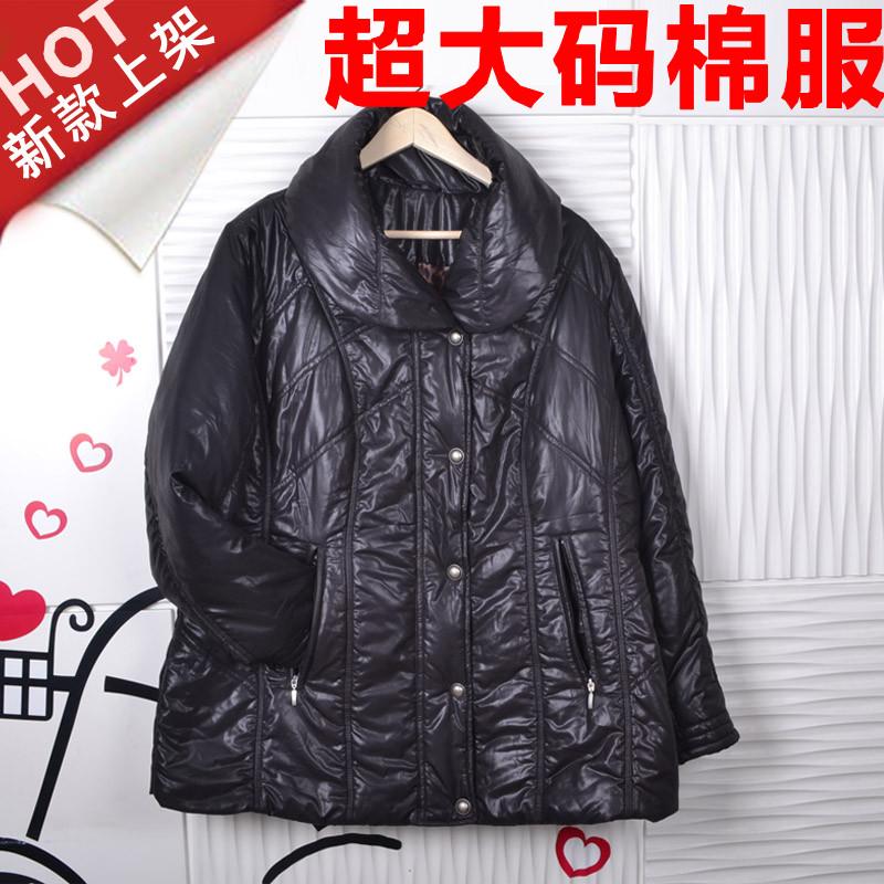 Электронная почта осень/зима 2012 новый супер жира ММ код беременных женщин плюс пальто размер жира люди в пространстве проложенной пальто долго би раза кошельки
