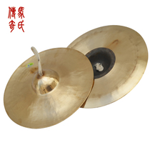 Markov legend diameter approx. 30cm military drum cymbals Orchestra cymbals Band cymbals student cymbals marching drum cymbals ring copper cymbals