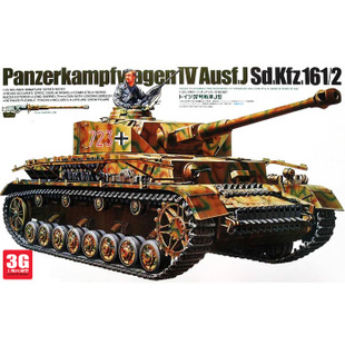 3G model Tamiya model 35181 tank assembly 1 35 World War II German Panzer IV J
