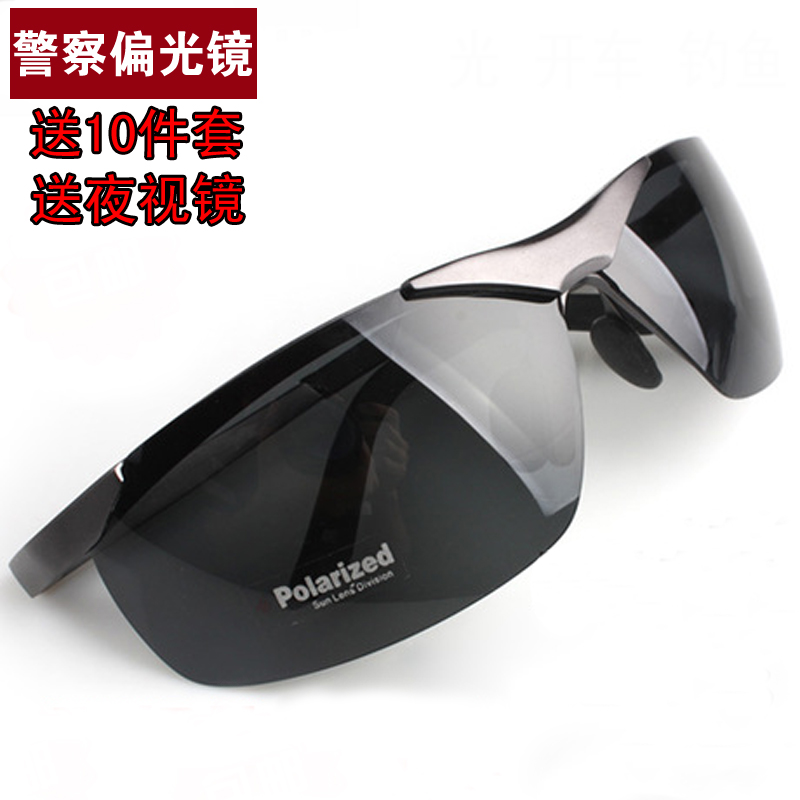 Male Aluminum Vision Polarized Men's Authentic Police Tide Driver Driving Magnesium Sunglasses Night Mirror PkXZuTiO