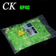 Genuine CK 6P4C RJ11 telephone Crystal head four-core telephone line plug Green