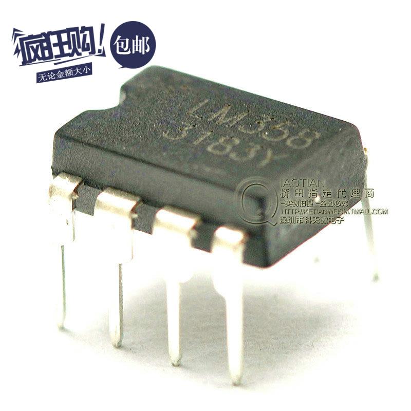 HITACHI | Dip LM358 Op Amp Dual DIP-8 (50 только )