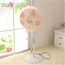 Lace Pastoral art fan hood round electric heating fan floor fan cover sleeve dust cover