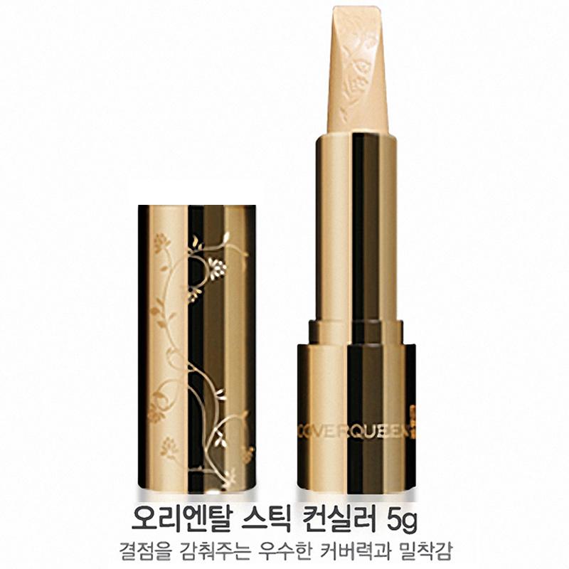 COVERQUEEN无瑕韩方韩国遮瑕膏盖斑 痘印遮瑕自然防水防汗