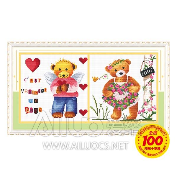 爱络印花十字绣套件22236守望幸福新款儿童卧室卡通熊二联画特价