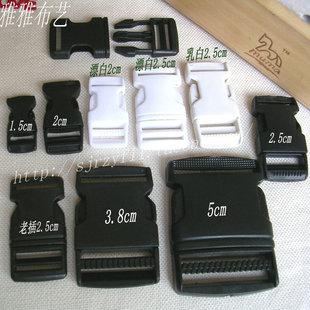 Yaya cloth DIY accessories - accessories, plastic buckle (inside diameter 2.5cm-5cm)