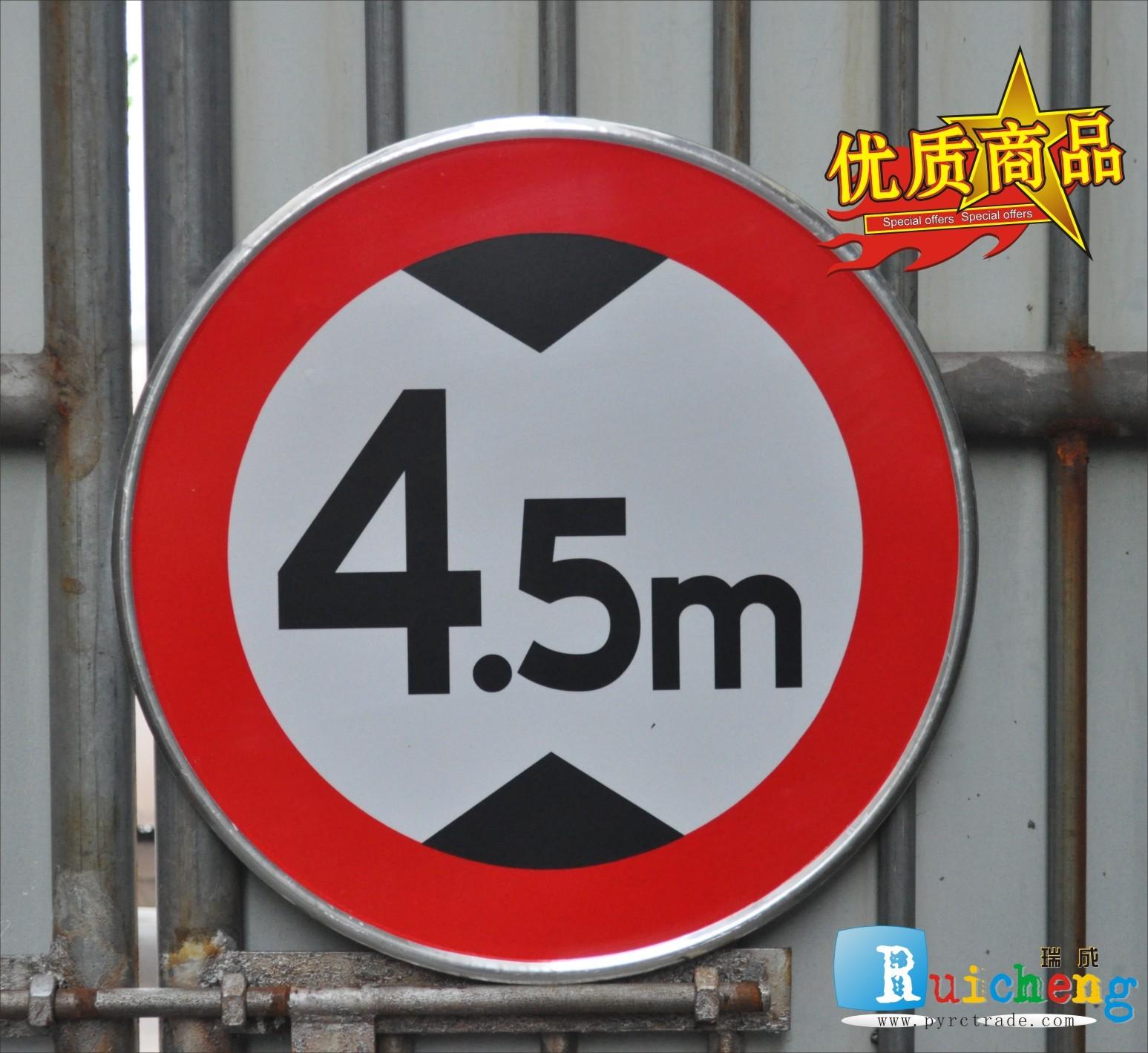 定制交通标志道路指示标识路牌限高限速三角施工警示标牌铝板反光