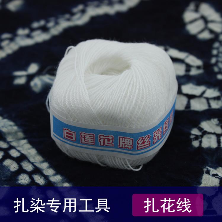 Гуйчжоу люди между ручной работы искусство рассада гонка краситель DIY изучение инструмент и материал краситель специальный наконечник цветочная