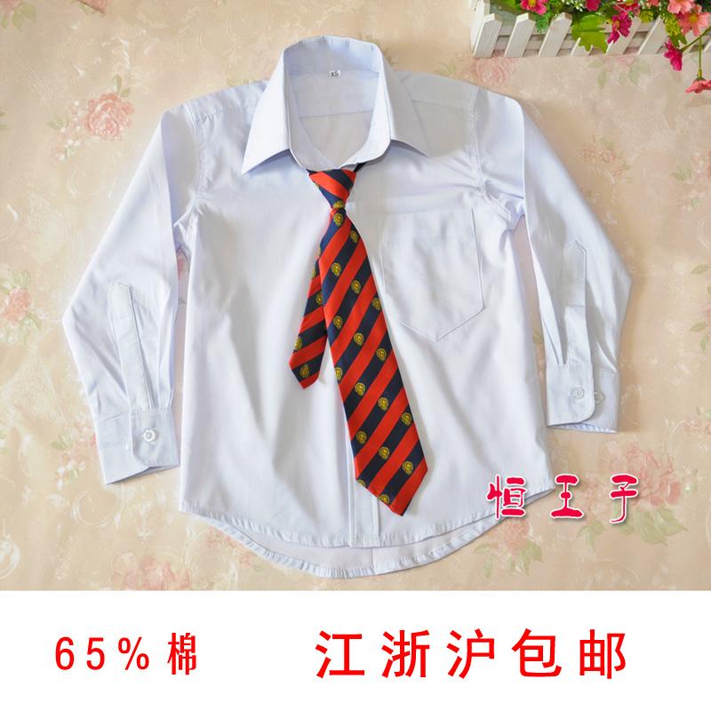 Дети в белые рубашки детей рубашки мальчиков с длинным рукавом белая рубашка, белый с длинным рукавом рубашки мальчика, Чжэцзян и Шанхай пакет mail
