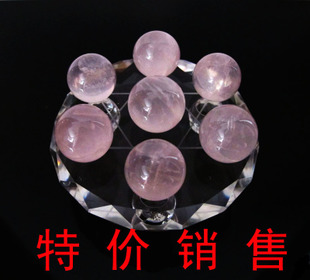 Genuine natural rose quartz crystal ball feng shui ball ornaments rose quartz Seven array of radiation Hot
