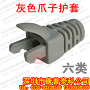 Grey Crystal head sheathed claws sheathed cable network line jacket six large armoured cable hole