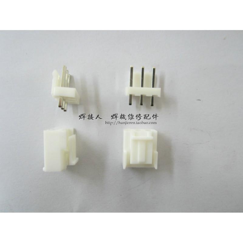 VH3.96MM-3P 3P контактный сиденье штекер / каждый сварной шов машинально пластик плат служба часто 3.96