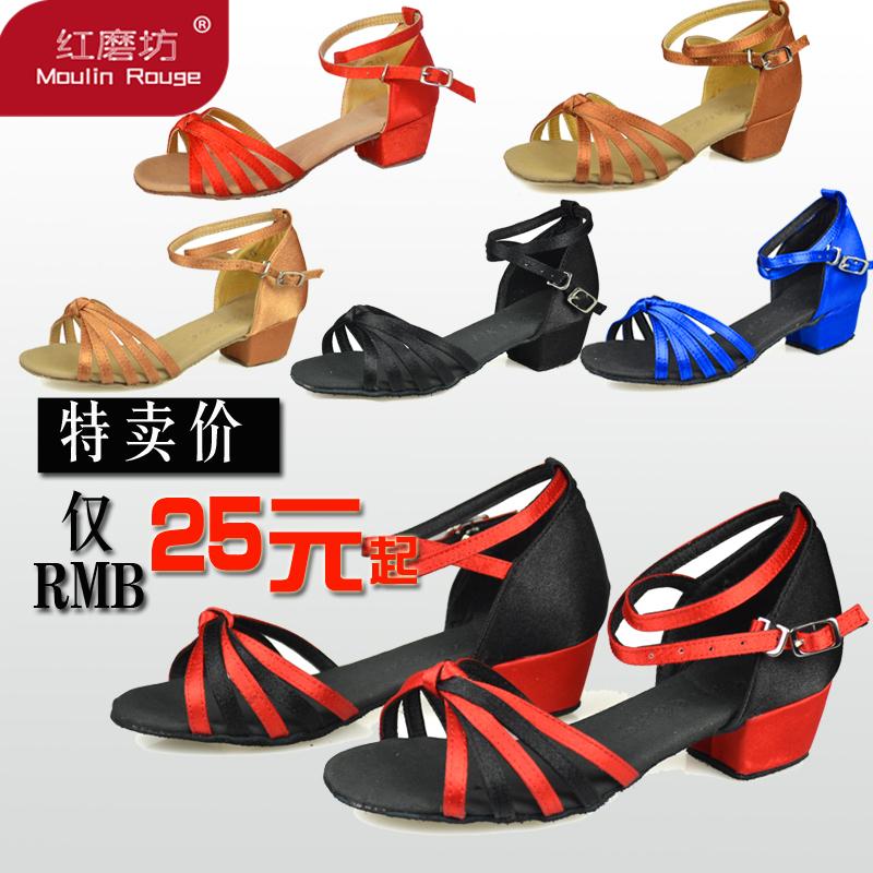 Детская танцевальная обувь танцевальная обувь с мягкой атласа танцевальная обувь для детей в конце связывая обувь