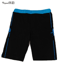 With best package mail body rhyme children practise 5 minutes of pants children leggings The trousers that occupy the home Cotton play dance shorts