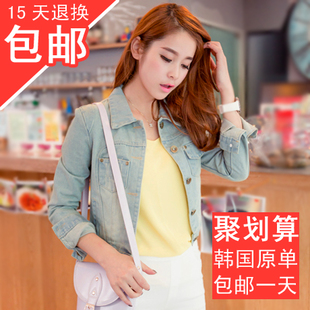 2015 Spring and Autumn new Korean yards cultivating long sleeved denim jacket lapel shrug jacket short jacket female nostalgia
